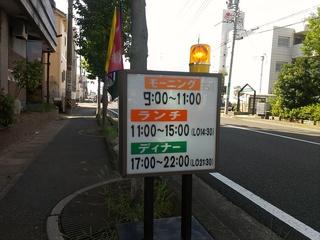 20130921ガネーシャ7.jpg