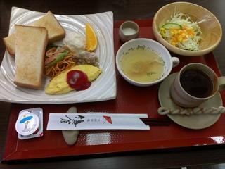 20131027太郎茶屋鎌倉1.jpg