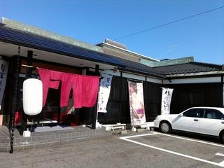 20131027太郎茶屋鎌倉4.jpg