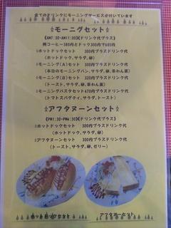 20131124地中海2.jpg