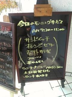 20131124地中海3.jpg